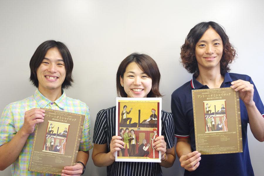 左からシャイロック役の樽谷佳典、制作の竹内淳子、アントーニオ役の大西輝卓