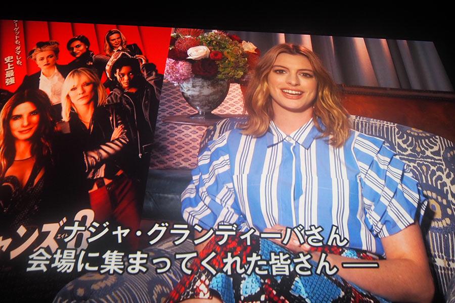 ハリウッド女優アン・ハサウェイが、大阪だけに贈ったビデオメッセージに一同驚愕(7日・大阪市内)
