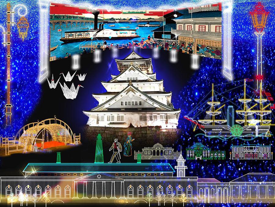 2018年の『大阪城イルミナージュ』イメージ画像