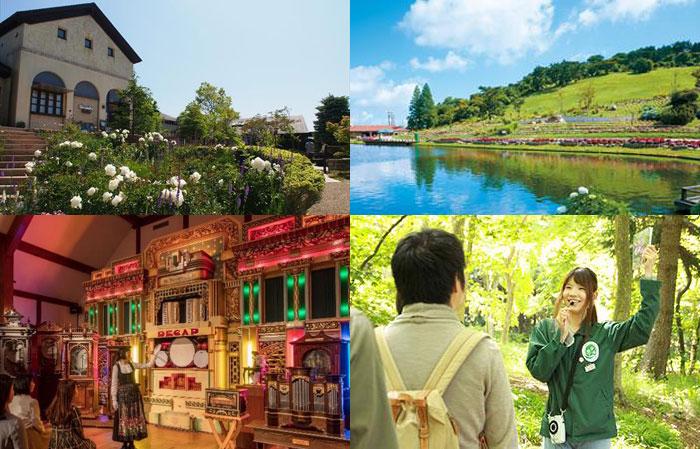 キャンペーンに参加する4施設。左上から時計回りに「六甲ガーデンテラス」「六甲山カンツリーハウス」「六甲高山植物園」「六甲オルゴールミュージアム」