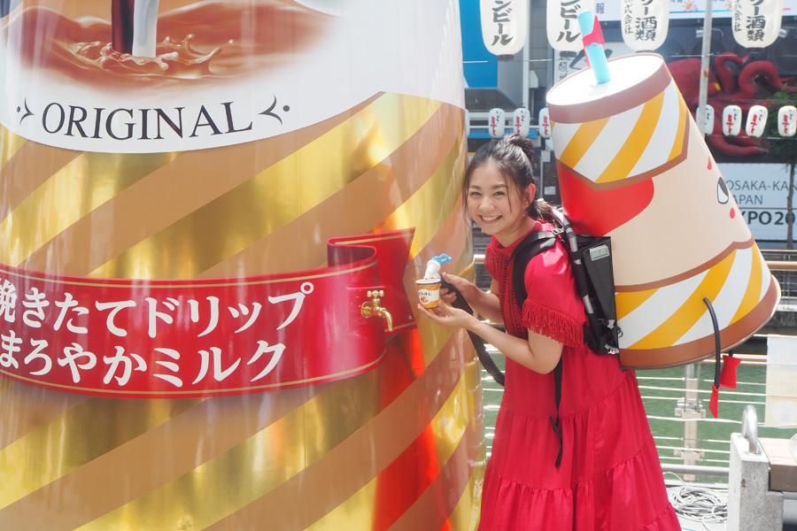 『超巨大カフェオーレ蛇口』お披露目イベントに登場した関根麻里(1日、大阪市内)