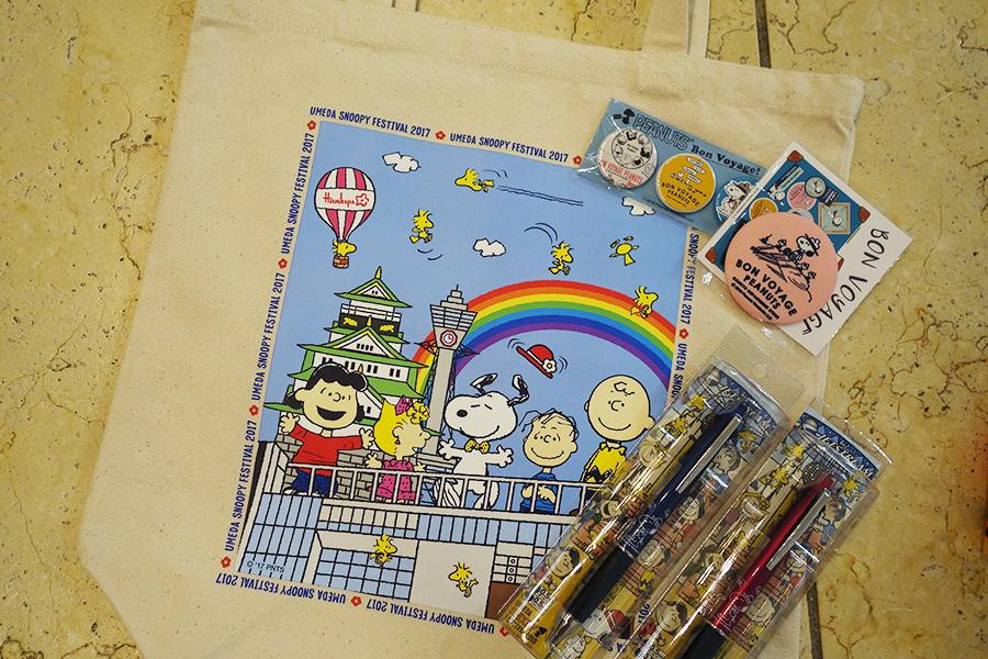ボールペン1620円などの阪急限定アイテム