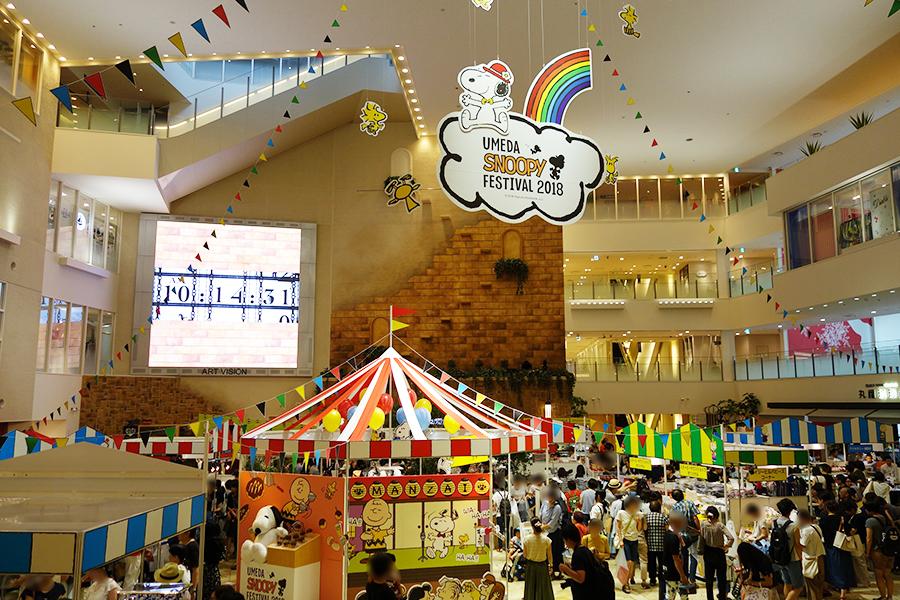 『ピーナッツ』のオフィシャルショップ「SNOOPY TOWN」のオフィシャルグッズ、生活雑貨、ファッショングッズなどが勢揃い