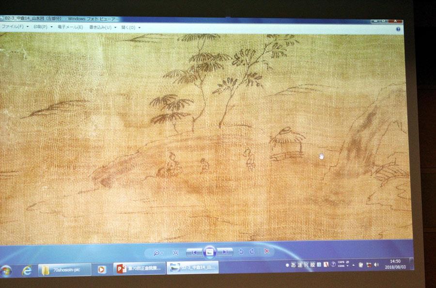 草庵と獣皮に座す人物など、様々な人物が墨で画かれた奈良時代の山水画「山水図」