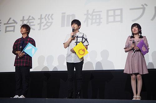 舞台挨拶に登場した声優の(左から)代永翼、梶裕貴、久野美咲(26日、大阪市内)
