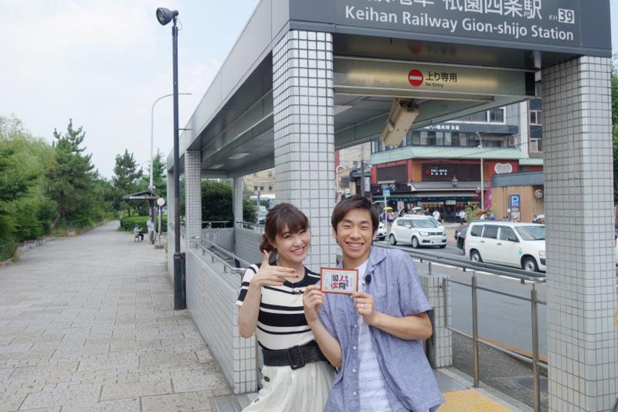カンテレ『よ〜いドン!』レギュラーの織田信成(右)とゲストの村上佳菜子