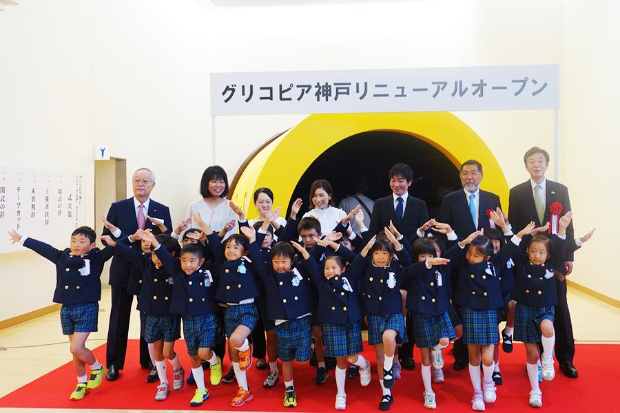高羽美賀多台幼稚園の園児たちは、グリコポーズを披露