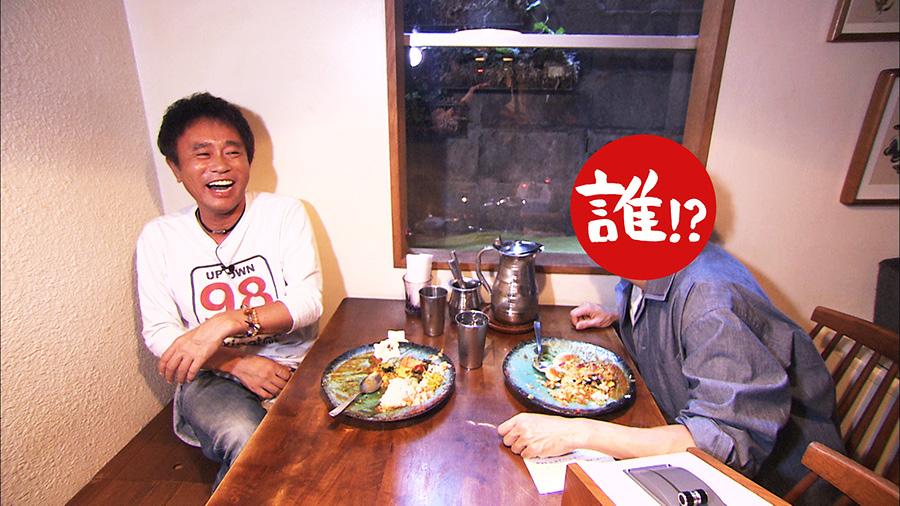 カレーマニアの相方と、大阪のスパイスカレー人気店へ