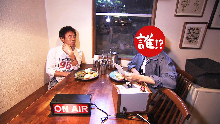 浜田とのラジオ・トークでは、2人の恋愛観について盛り上がる