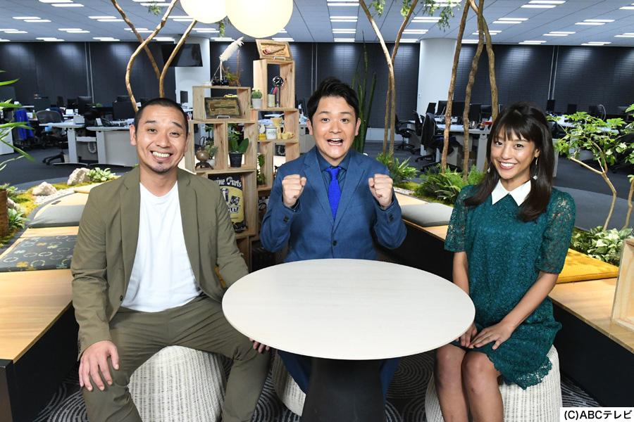 MCを務める千鳥(左から大悟、ノブ)、アシスタントの岡副麻希
