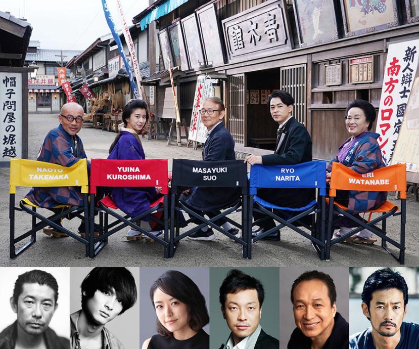 東映京都撮影所でおこなわれた囲み取材の様子 © 「2019カツベン!(仮)」製作委員会