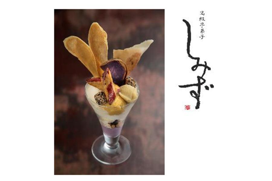 「高級芋菓子 しみず」が手掛ける贅沢パフェ
