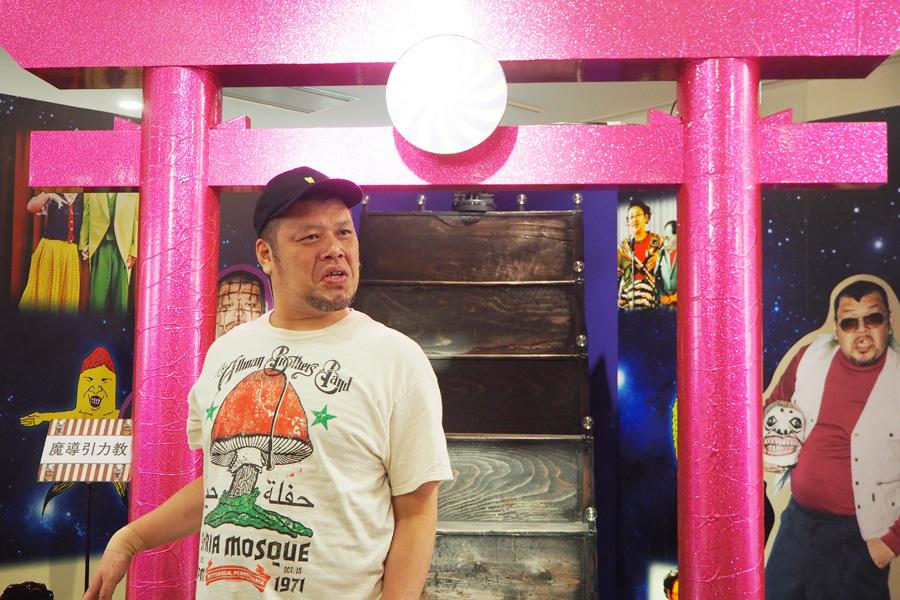 「豪快なアトラクションです。お賽銭は後悔するんで500円とか入れないほうがいい」と話す神社のコーナー『魔導引力教』には、大先輩・宮川大助・花子の写真が。「これも無許可です」(くっきー)