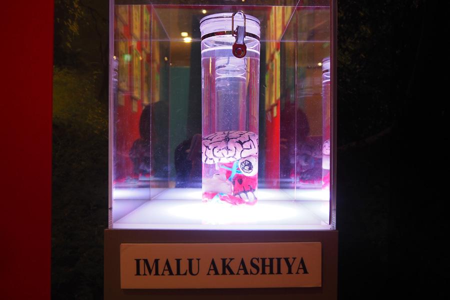 「IMALU AKASHIYA」の未来の姿を表現した『未来人間』
