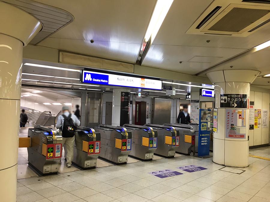 「Osaka Metro」。梅田駅は走行するが、周辺の施設は休業するため注意したい
