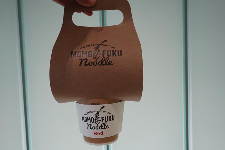 コーヒー感覚で、持ち帰れるようなパッケージに