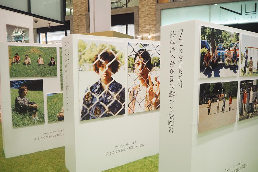 今回のために撮り下ろされた写真は「NU茶屋町」1Fコリドールプラザ特設会場に展示