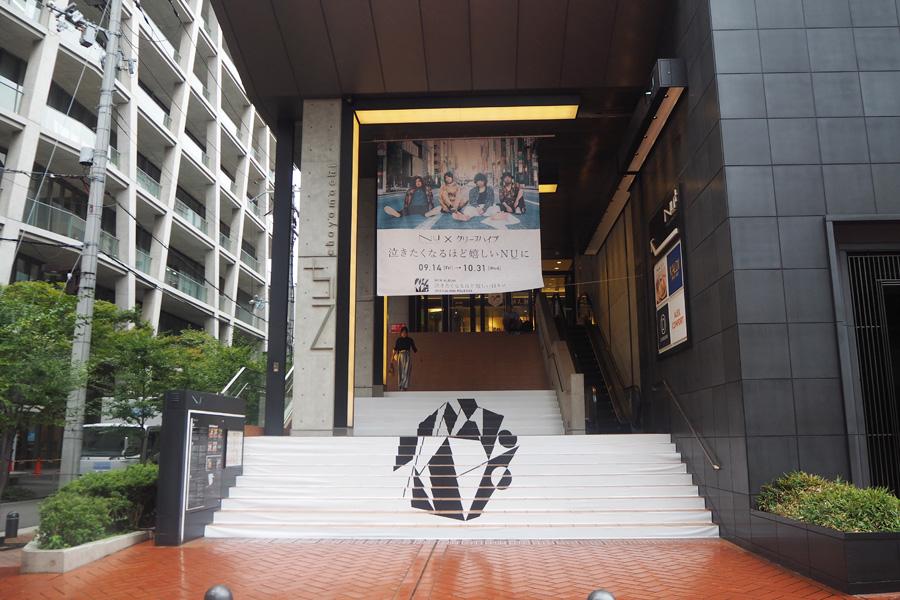 「NU茶屋町プラス」の階段もクリープハイプ仕様に!