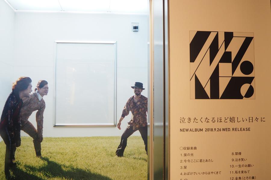 1番右のエレベーターは中もジャケット写真。メンバーと一緒に相撲をとりたいというファンからの要望から実現