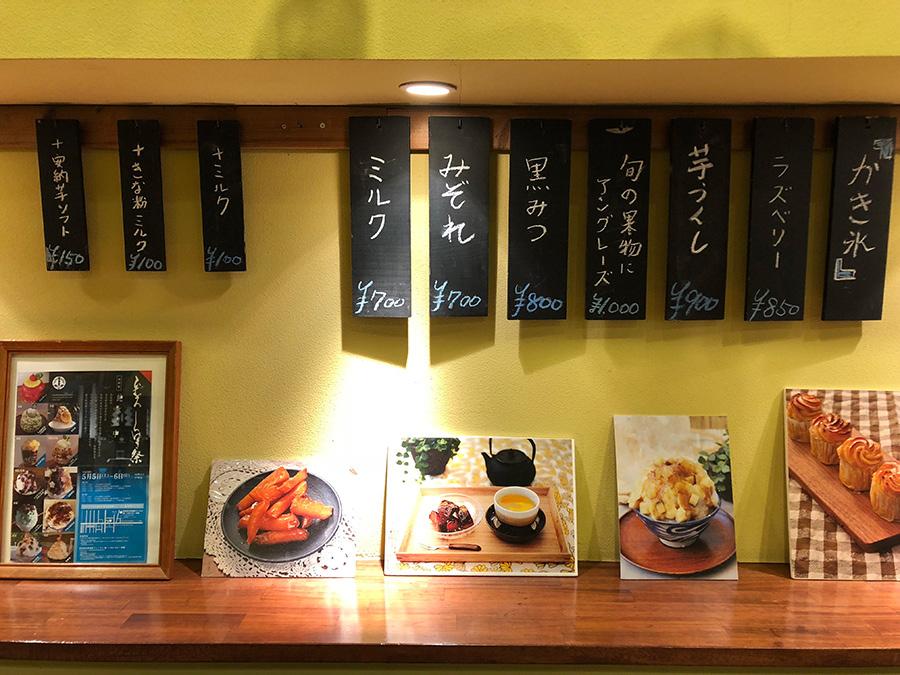 「氷とお芋の専門店 らんらん」(大阪府茨木市)の店内。お芋のかき氷も絶品