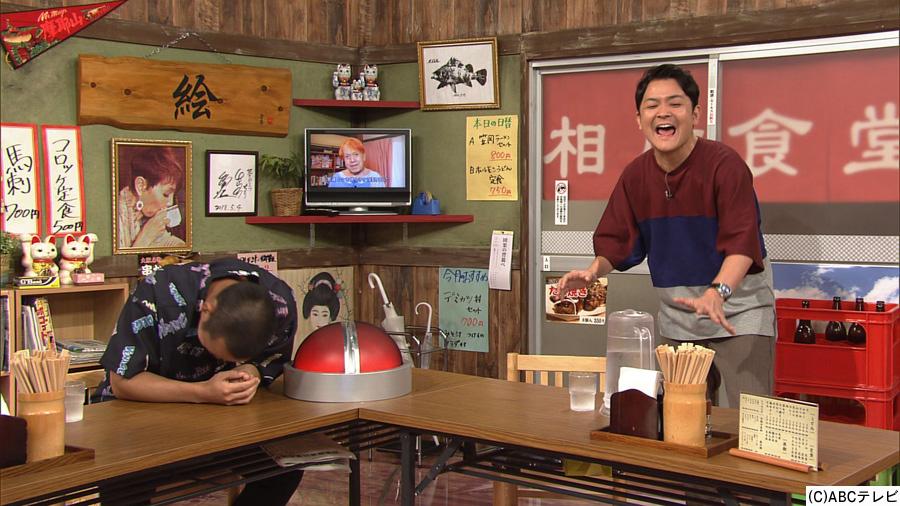 志茂田の発言に衝撃を隠せない千鳥(左から大悟、ノブ)