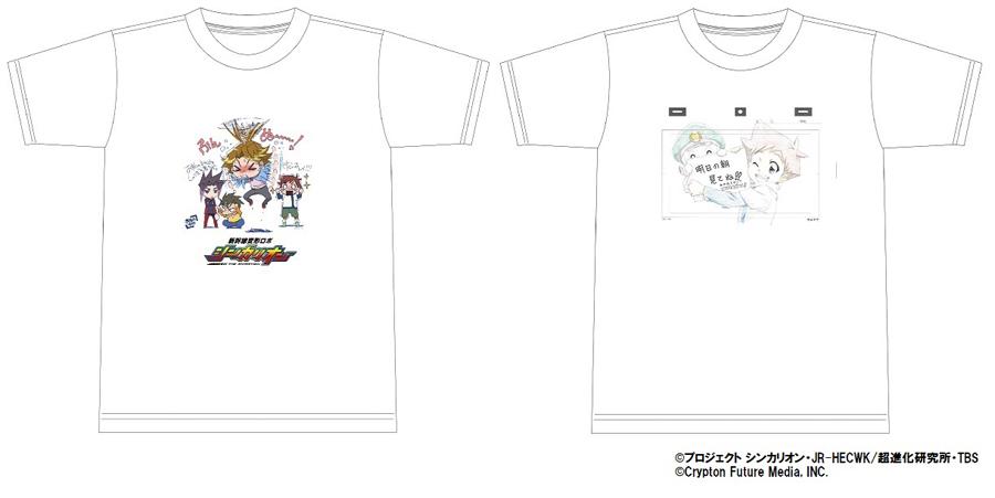 シンカリオン Tシャツ(大人/子供)各2種各3800円+税