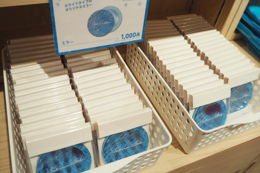 ミラー1000円