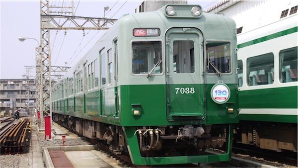 写真は、南海電車のカラーリングをそのまま再現した特急サザン