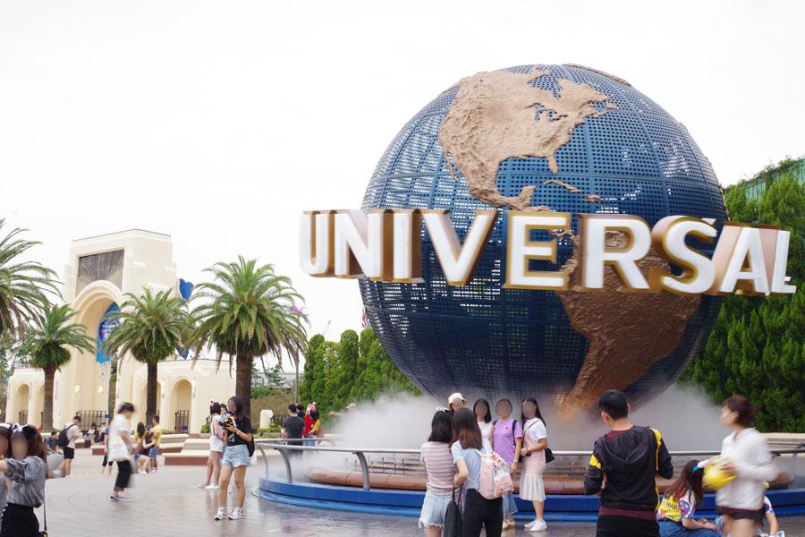 「ユニバーサル・スタジオ・ジャパン」を象徴する地球儀(ユニバーサル・グローブ)