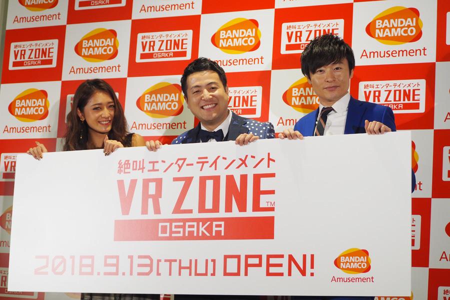 最先端のVR体験をして興奮気味だったみちょぱ、和牛の水田、川西(13日、大阪市内)