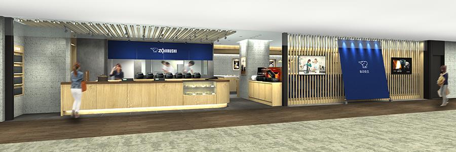 「カラダのデザインサイト ヘルシー・ラボ」にオープンする象印マホービンのレストラン