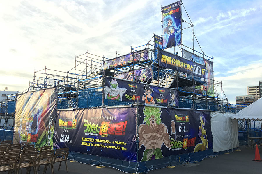 『ドラゴンボールを探せ!うめきた超迷宮!』の4階構造の巨大迷路「超迷宮ステージ」