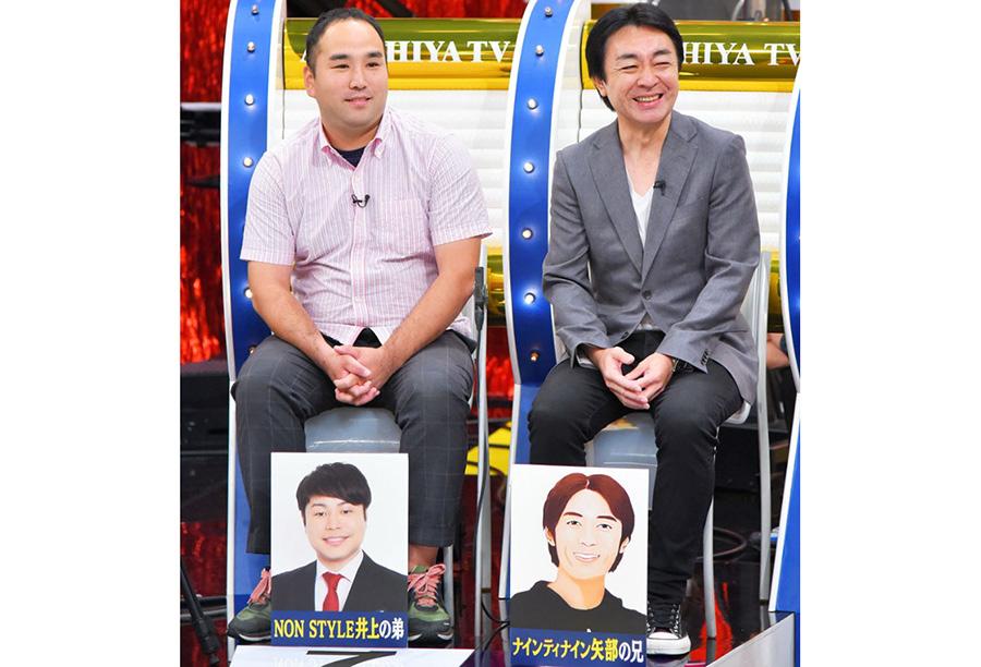 左から、NONSTYLE井上の弟・井上猛志さん、ナインティナイン矢部の兄・矢部美幸さん 写真提供:MBS