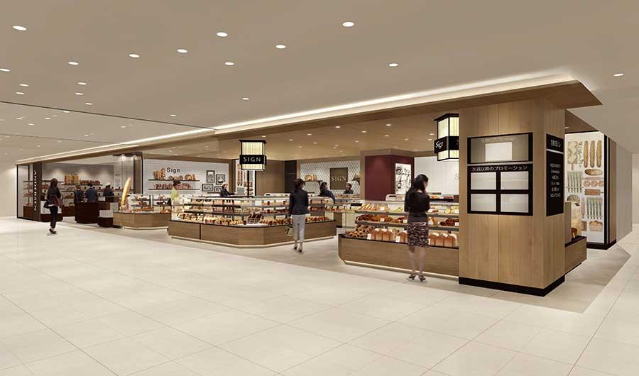 パンのAWASEでは、6ブランドのパンと、期間限定の1ブランドが並び、約300種の品揃え