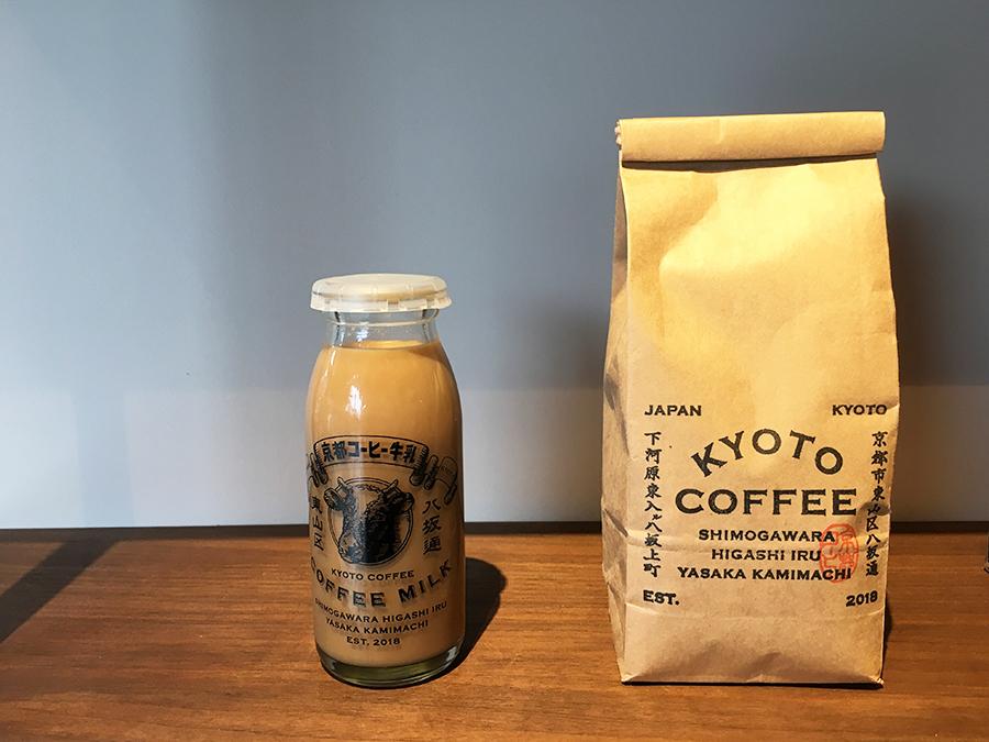 京都にあるクローバー牧場の特別牛乳を使った無糖のコーヒーミルク600円