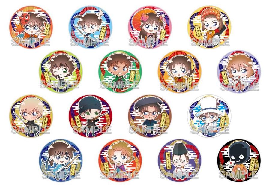 ブラインド缶バッジ(全16種・各540円)