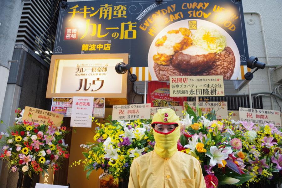 宮崎県では謎のマスクマンとして人気を集めるルウ王子