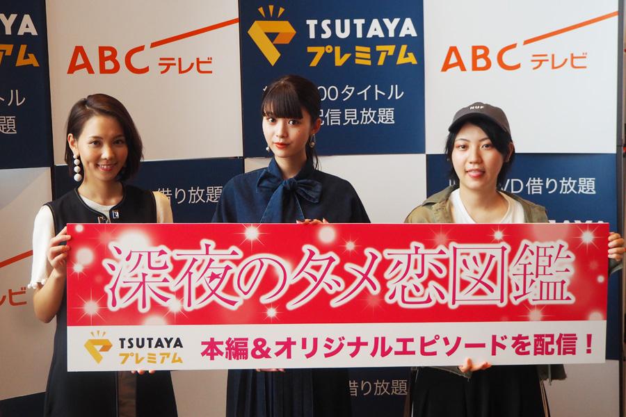 トークイベントに登場した(左から)司会のヒロド歩美ABCテレビアナウンサー、馬場ふみか、ふくだももこ監督(5日、枚方T−SITE)