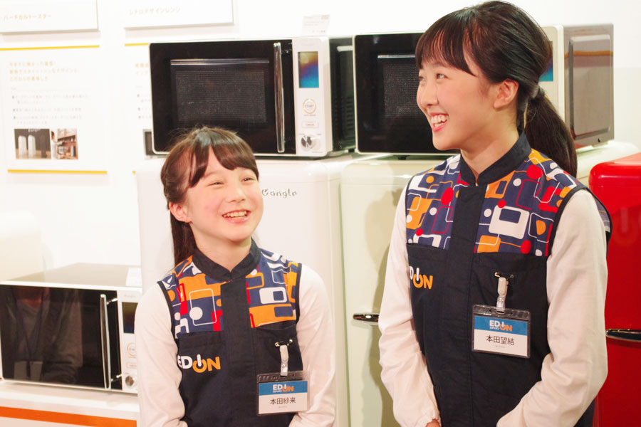 エディオンの制服で「お似合いですよ」「ありがとう」と仲の良い本田姉妹