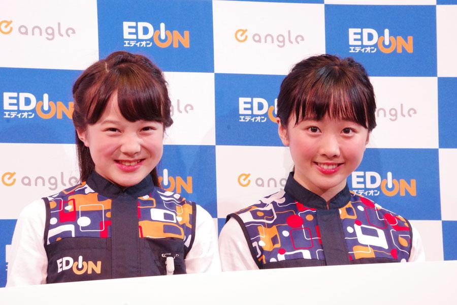エディオンの新事業説明会に登場した本田望結、紗来の姉妹