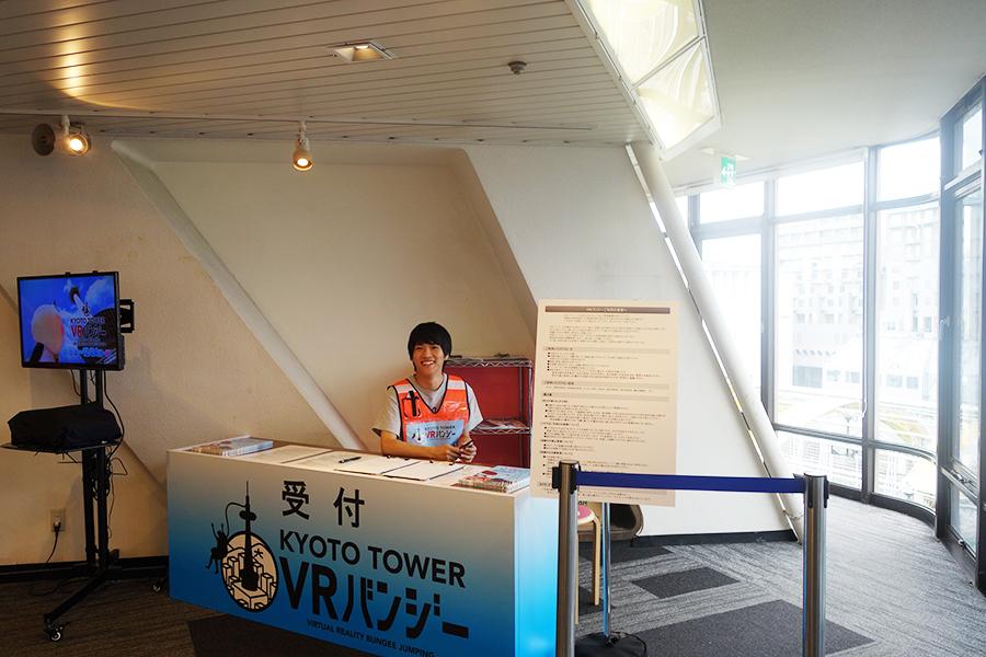 11階の展望室で受付、ここまではタワー入場券は必要なし