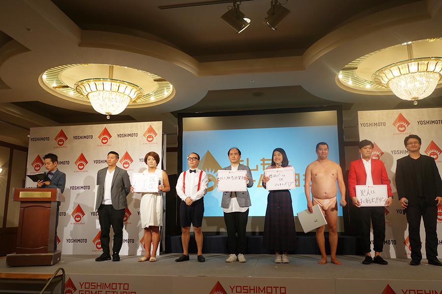 チョコレートプラネット、トレンディエンジェル、横澤夏子、とにかく明るい安村、ガリットチュウが記者会見に参加