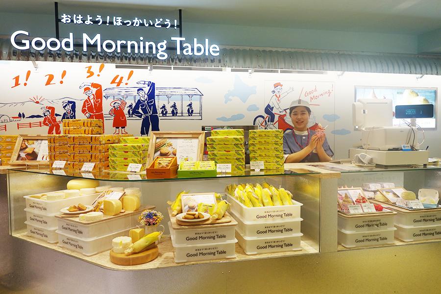 高島屋大阪店の地下1階、店内のカウンター席のほか、同フロアの書店「丸善」のテーブル席でもいただける