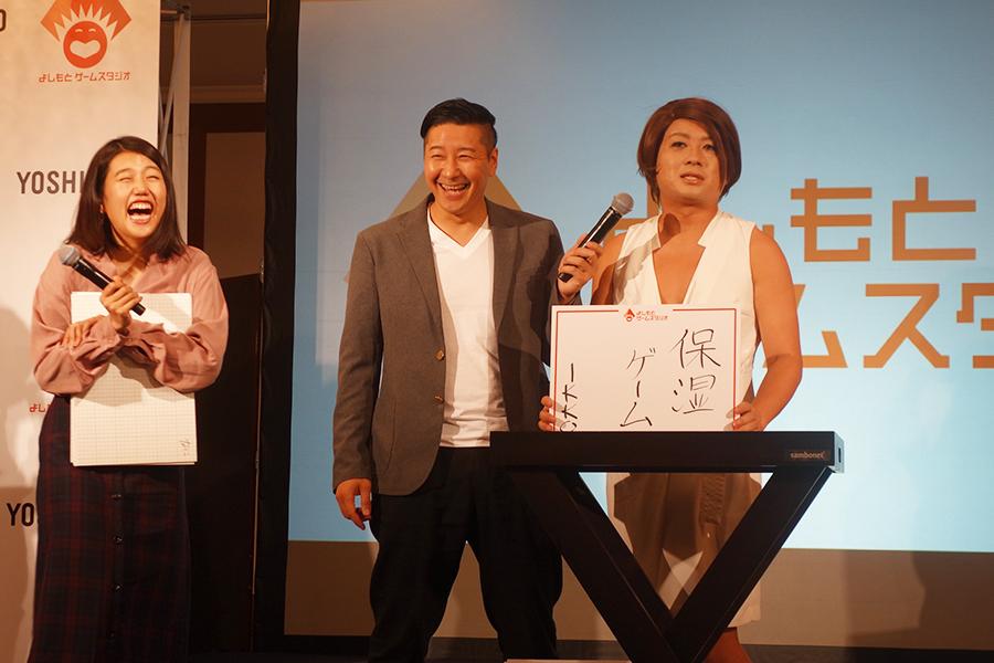 松尾駿はIKKO姿で、IKKOがプレゼントに添える手紙のフレーズにちなんだゲームを提案