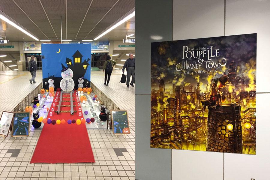 名谷駅コンコース(左)には好評の「えきだるま」がハロウィンバージョンで、新長田駅(右)ではボディペイントやフェイスペイントも体験できる