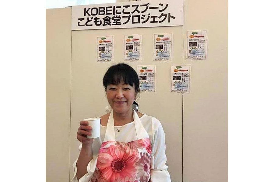 「子どもたちの笑顔が見たい」という思いから企画したというKOBEにこスプーン代表の大倉美香子さん