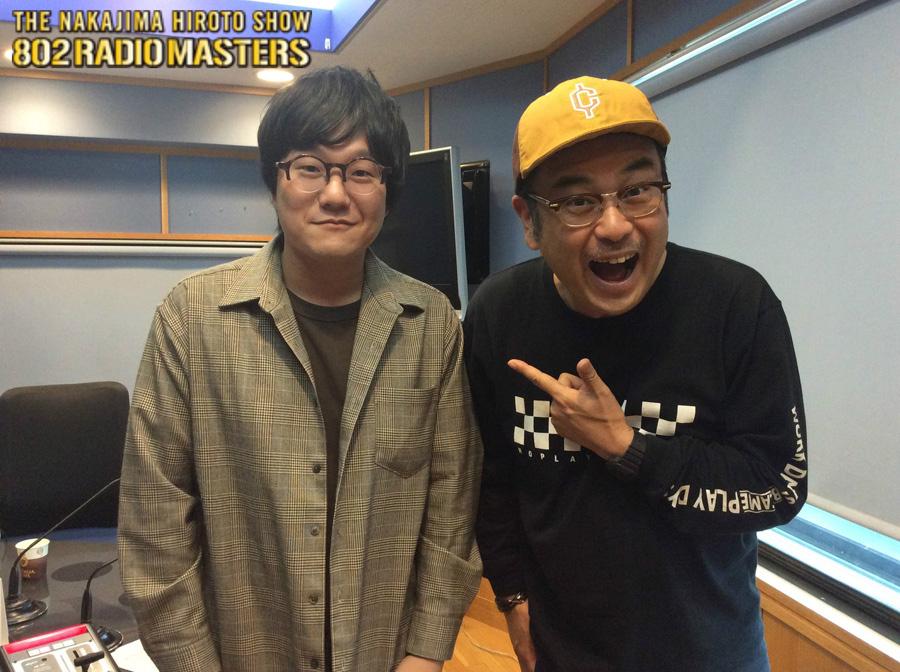 FM802の番組『THE NAKAJIMA HIROTO SHOW 802 RADIO MASTERS』に出演した松室政哉と、DJの中島ヒロト