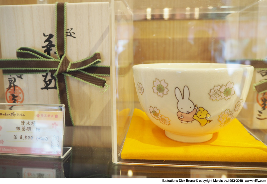 ひとつひとつ職人の手で描かれたミッフィーの清水焼 桜(8800円+税)