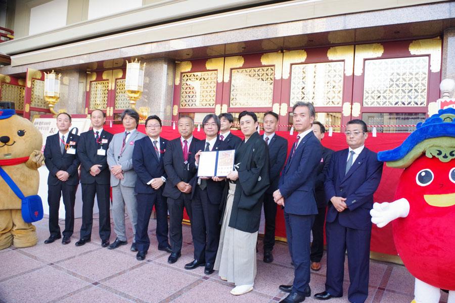 贈呈式では、受贈者として十代目松本幸四郎が参加した