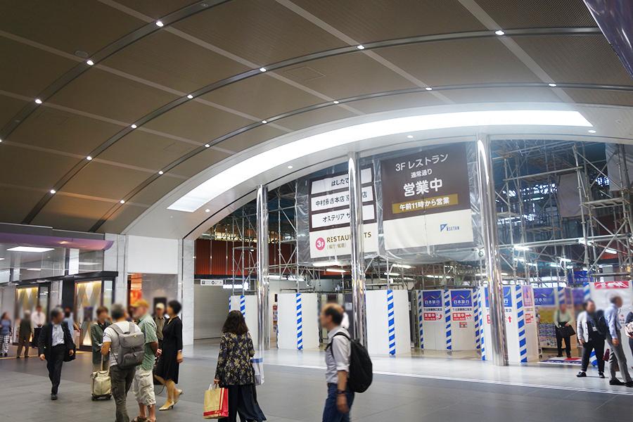 京都駅西口改札の目の前に位置する